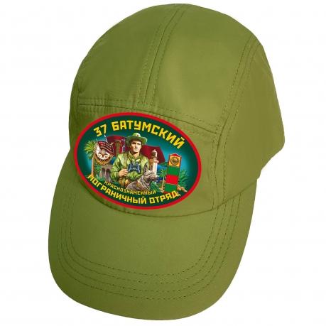 Кепка 37 Батумский пограничный отряд