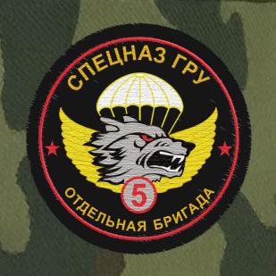 Кепка бойцов 5-ой отдельной бригады Спецназа ГРУ