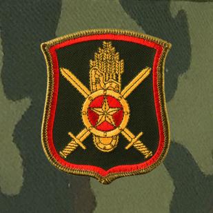 Кепка-камуфляж с эмблемой 60-ой ракетной дивизии РВСН.