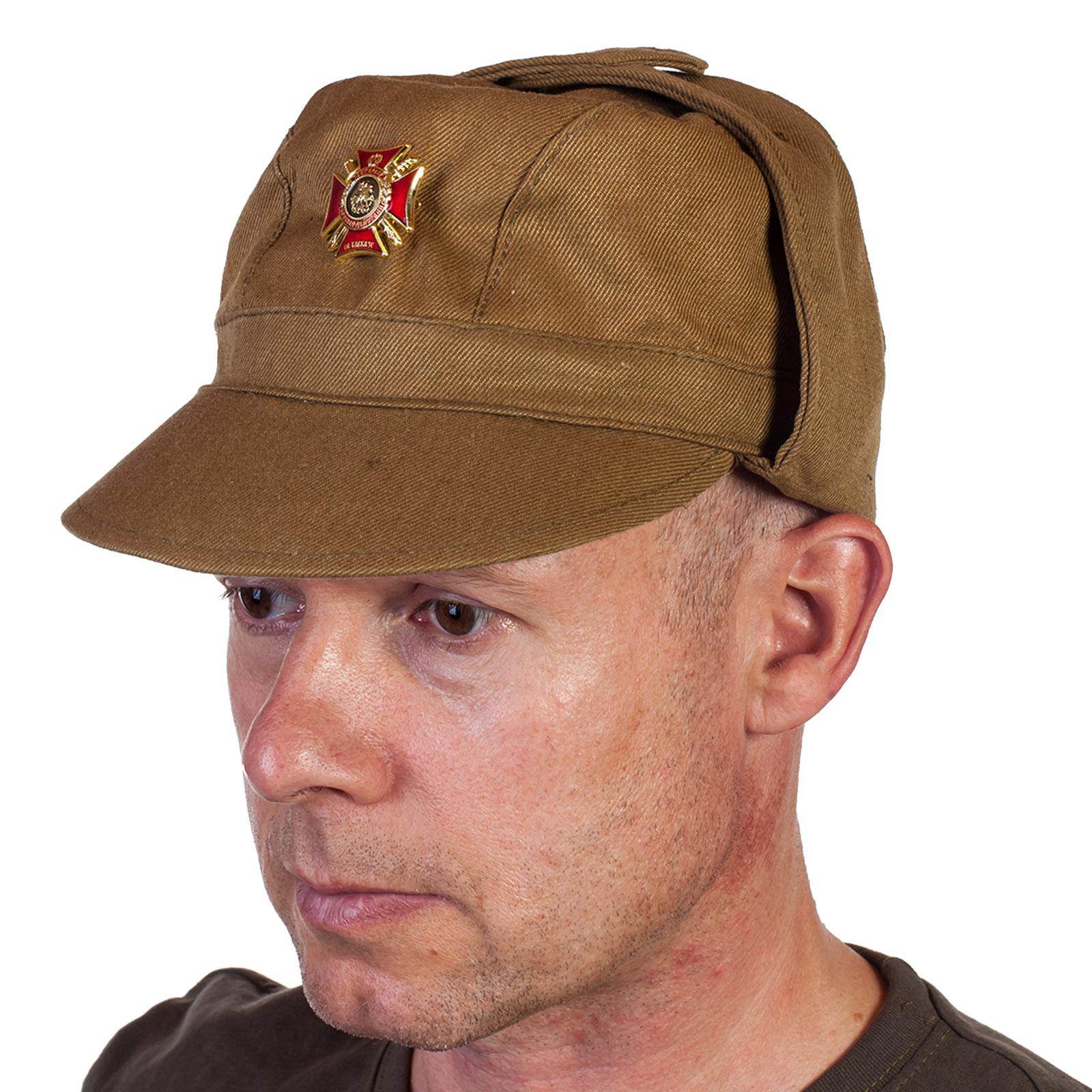 Купить кепку афганку с отложными ушами