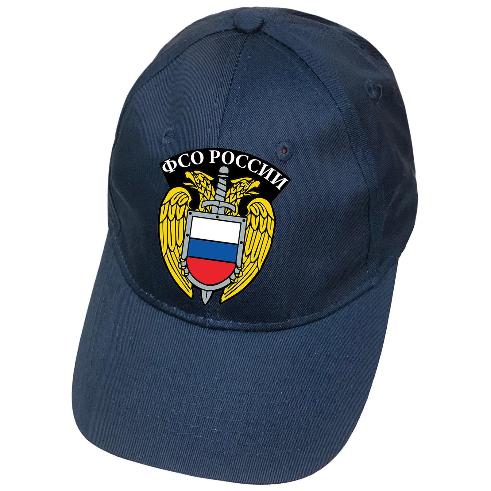 Кепка-бейсболка ФСО России