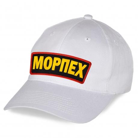 Кепка белая МОРПЕХ