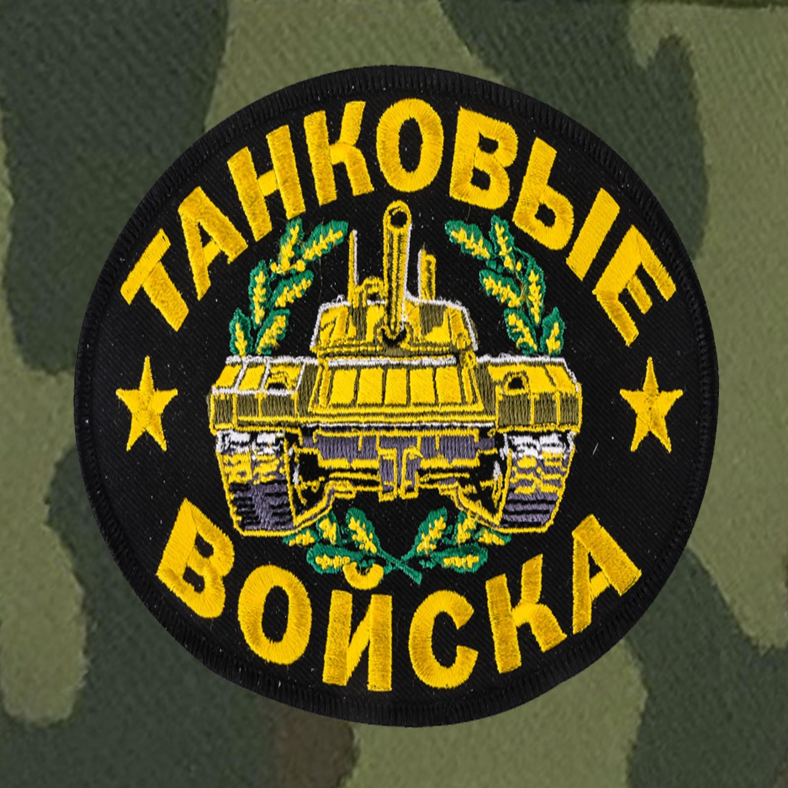 Военная кепка для бойцов Танковых войск