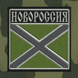 Военная кепка-камуфляж для бойцов Новороссии
