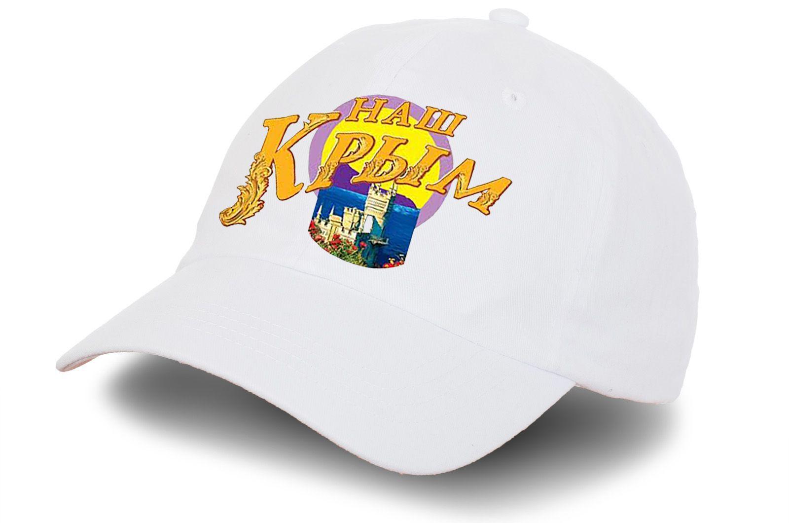 """Кепка для летнего имиджа """"Крым"""" - заказать оптом в интернет-магазине"""