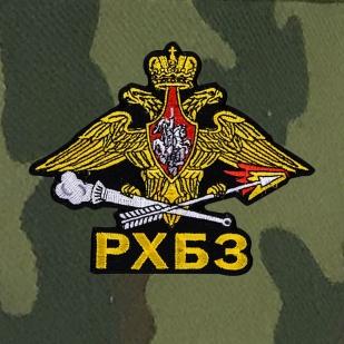 Камуфляжная мужская кепка с эмблемой РХБЗ