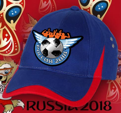 Кепка фаната России