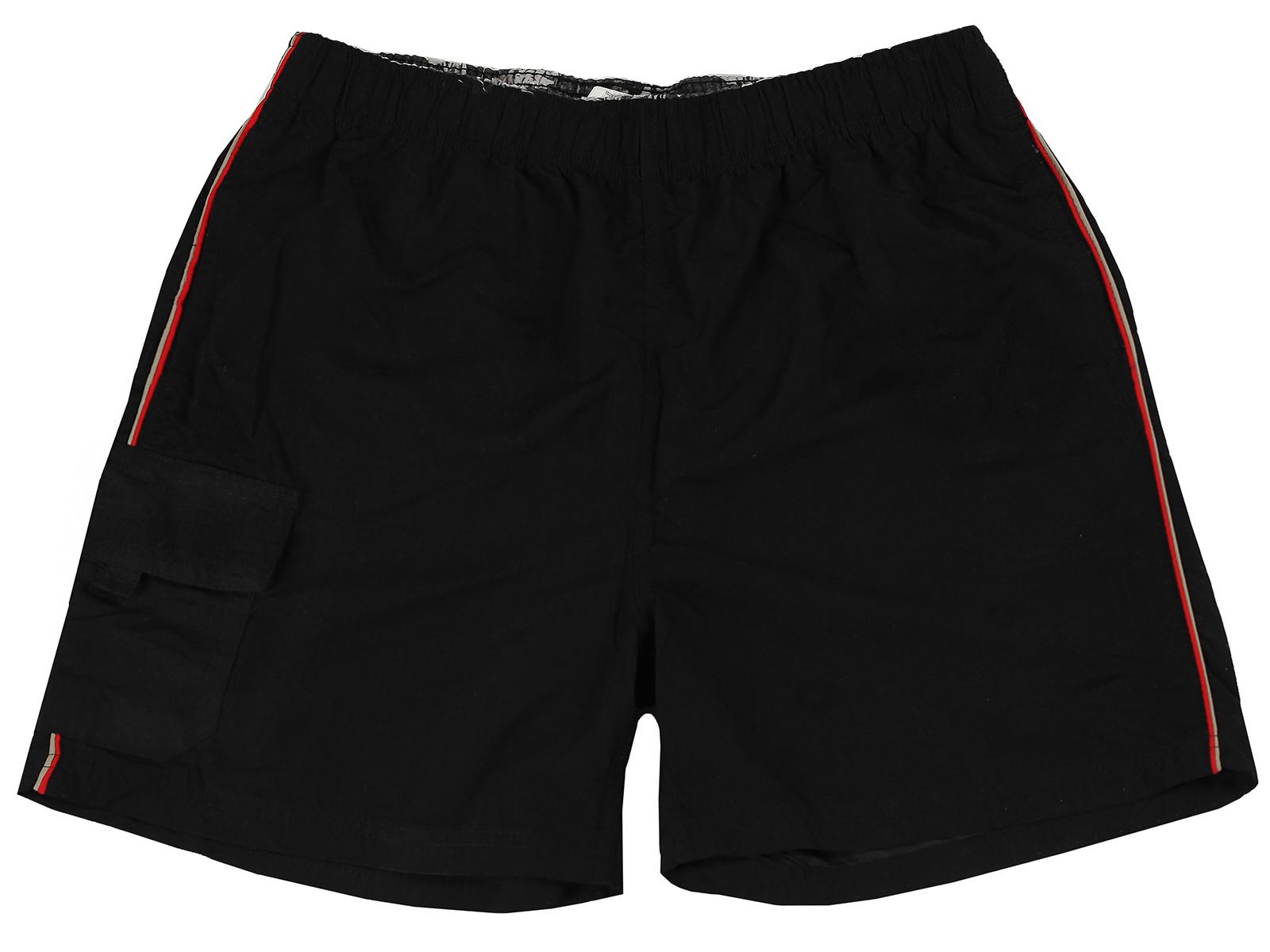 Темные мужские шорты - купить в интернет-магазине с доставкой