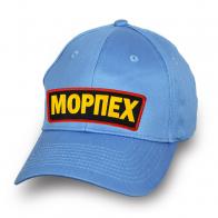 Кепка голубая МОРПЕХ