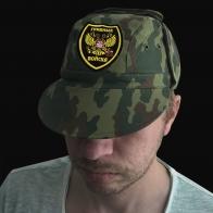 Камуфляжная кепка Грибные войска