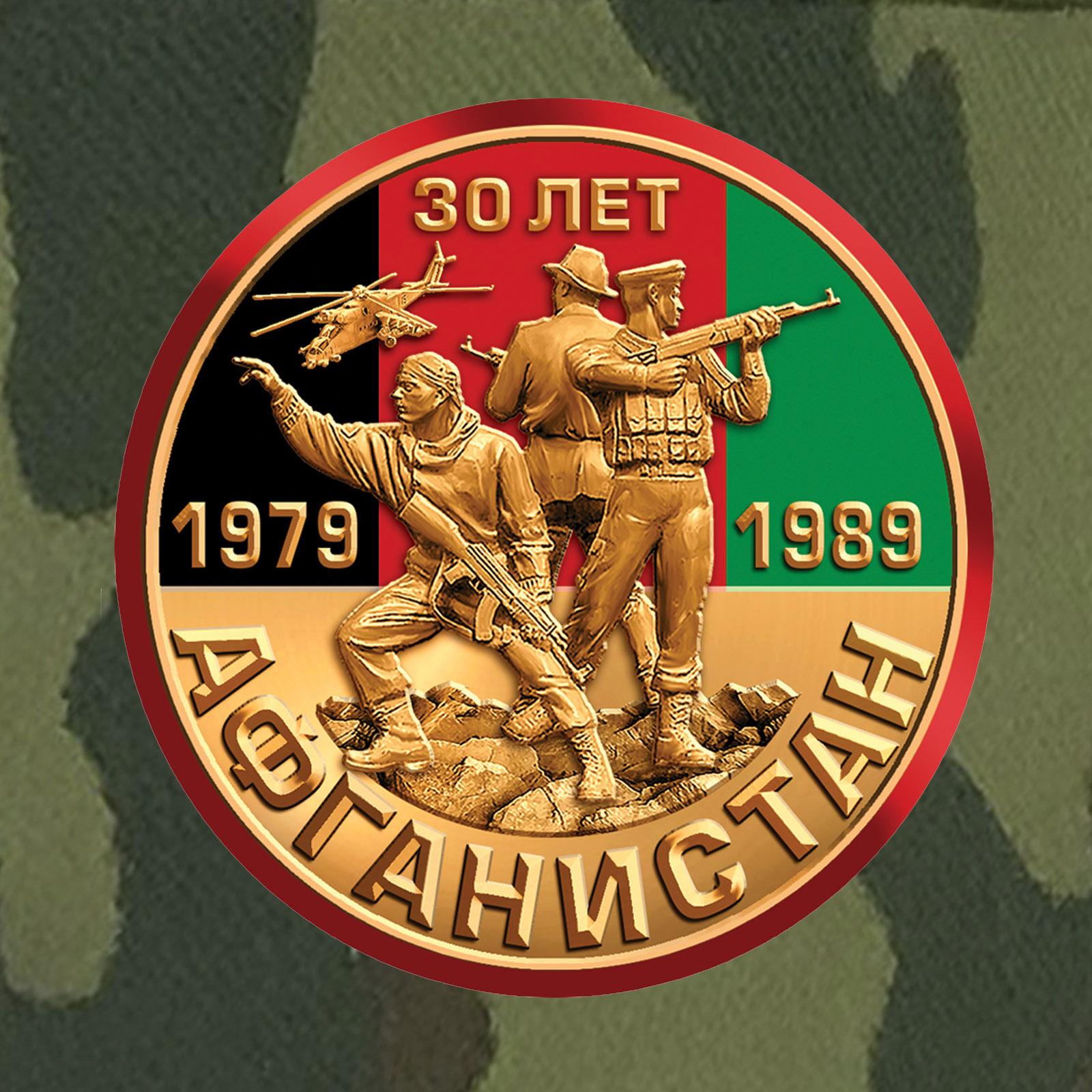 Мужская кепка хаки Афганистан 1979-1989