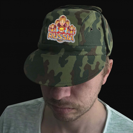 Военная кепка Из России с любовью