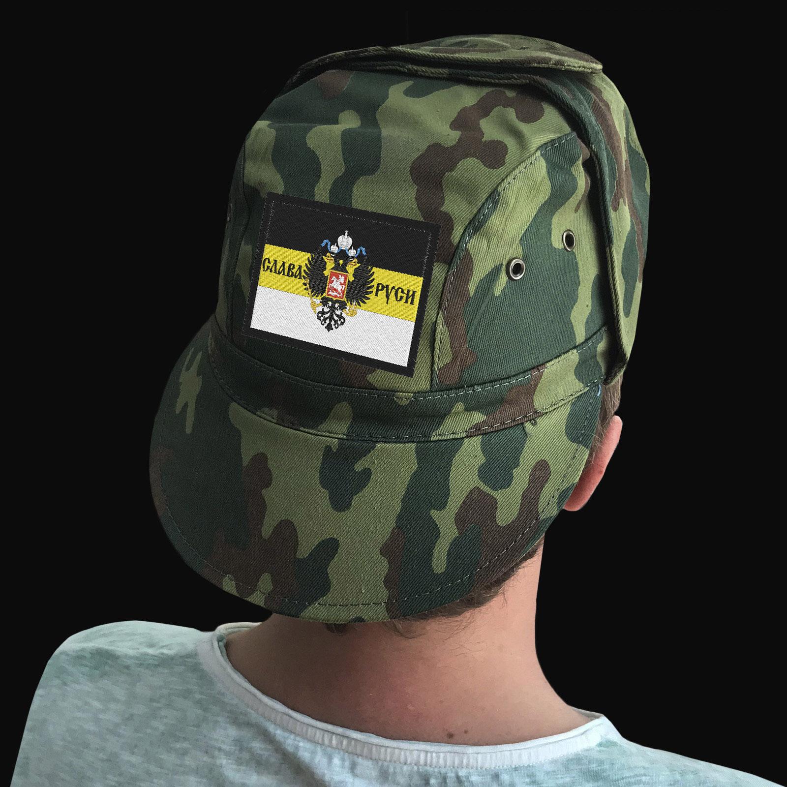 Патриотические камуфляжные кепки с доставкой по Москве и России