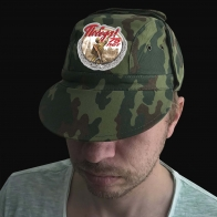 Патриотическая мужская кепка-камуфляж «75 лет Победы»