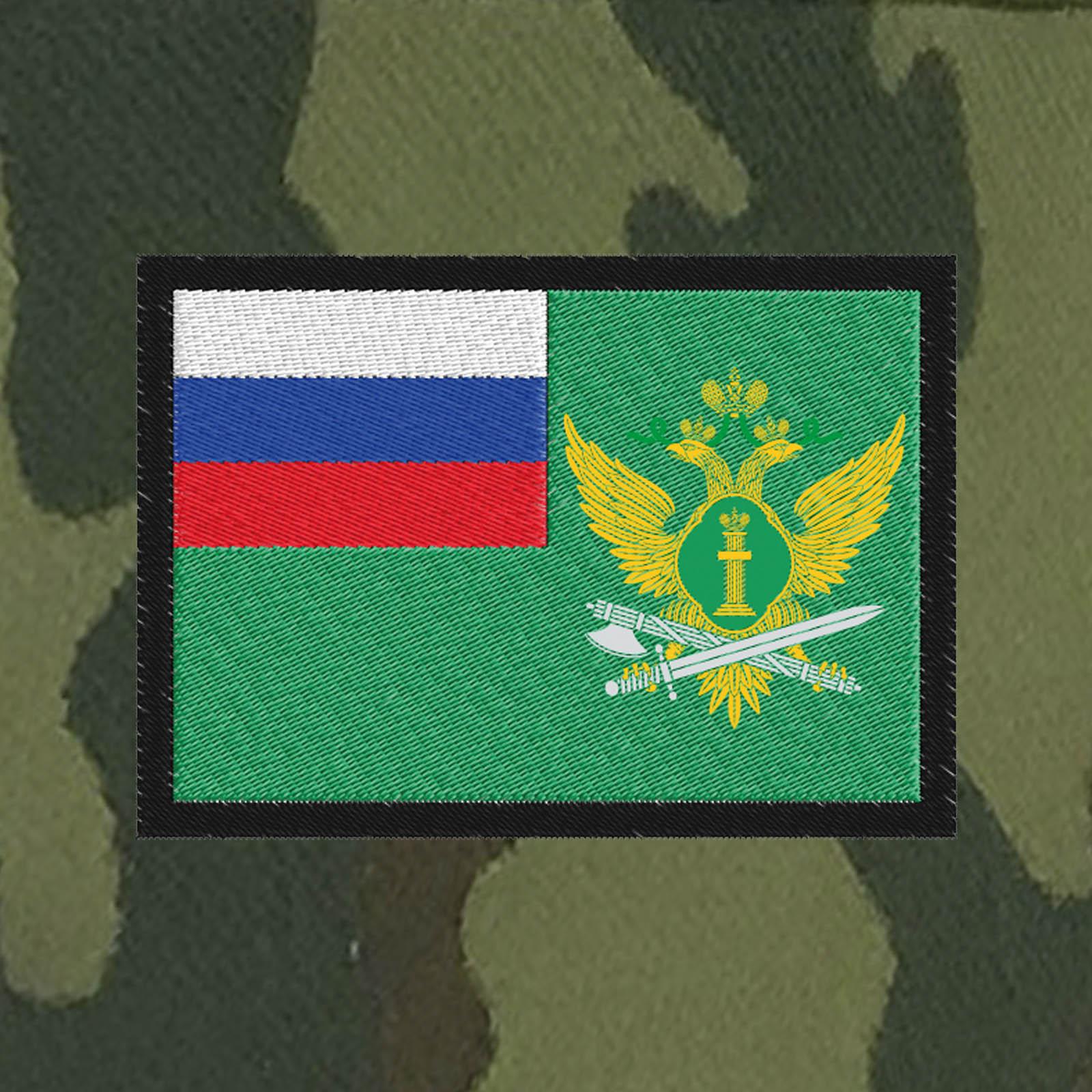 Кепка-камуфляж с вышитой символикой ФССП.