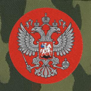 Армейская кепка-камуфляж «Герб России»