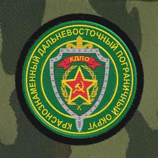 Погран кепка с шевроном Дальневосточный пограничный округ, КДПО