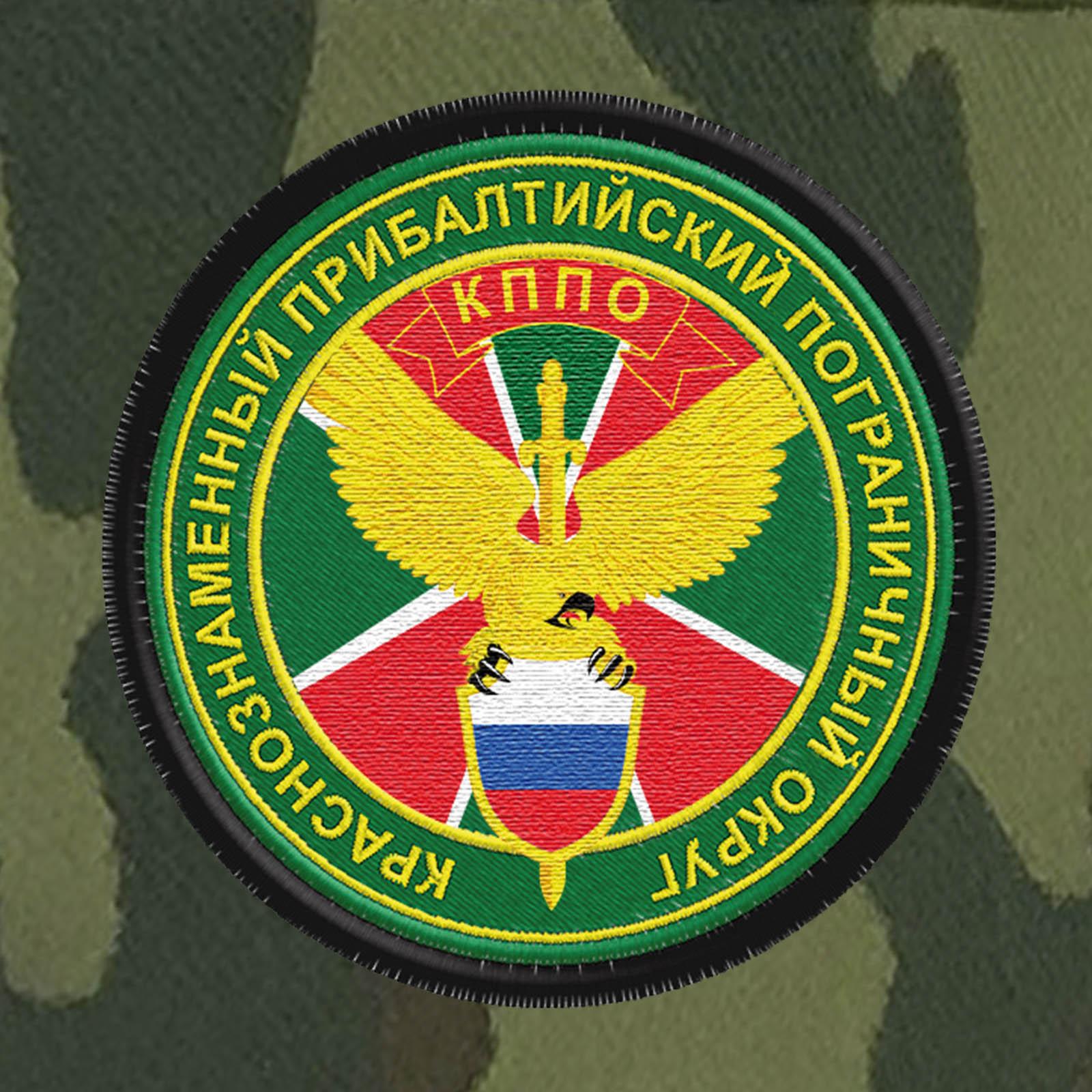 Кепка Краснознамённого Прибалтийского пограничного округа, КППО