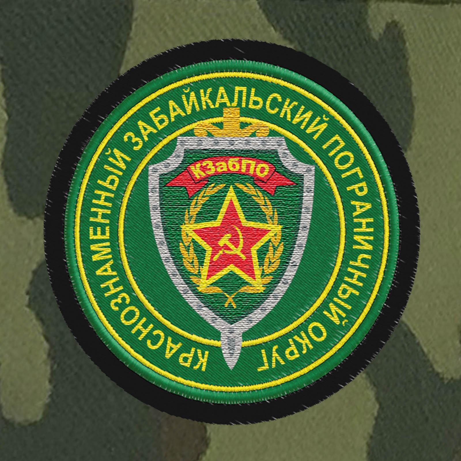 Кепка с символикой Забайкальского пограничного округа, КЗабПО