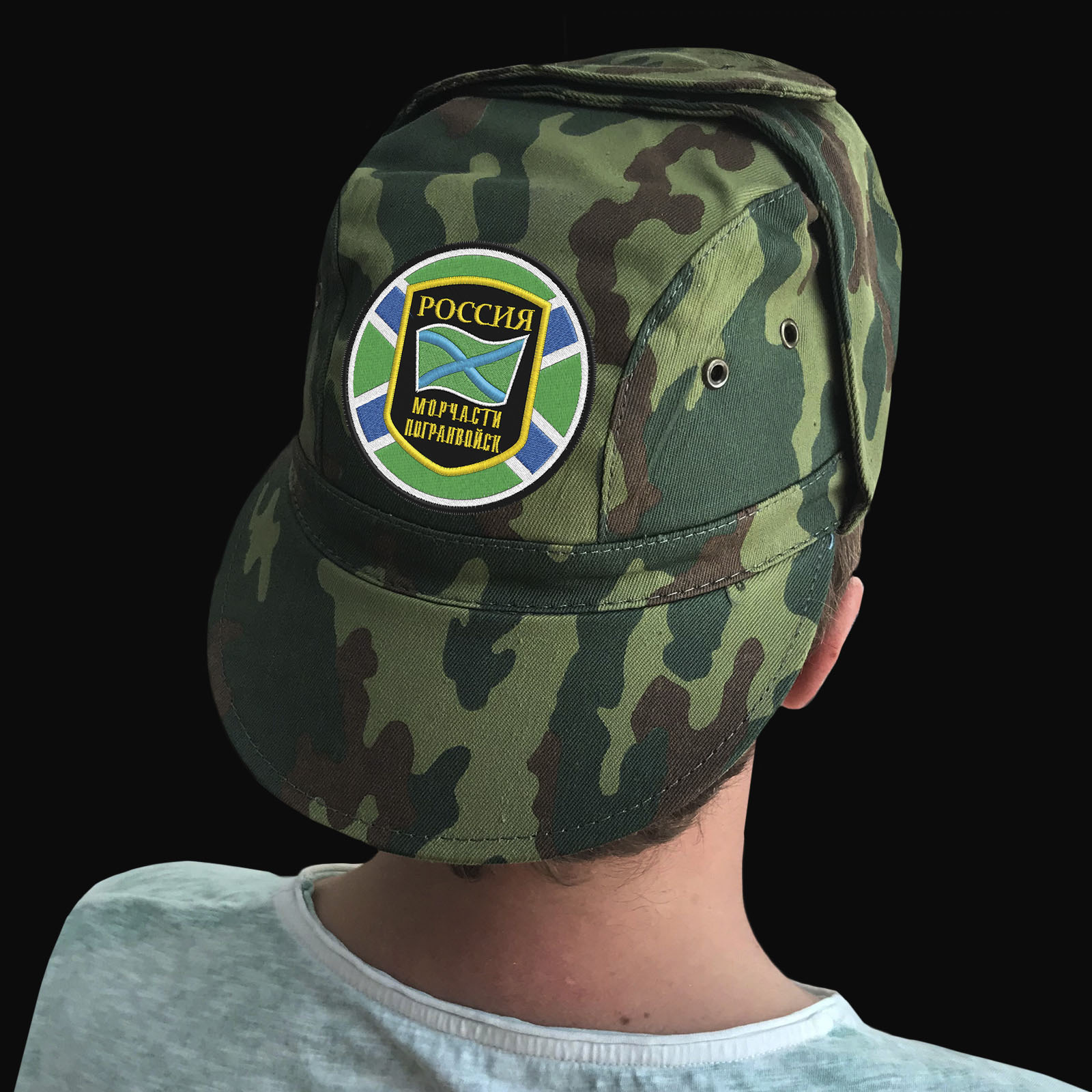Кепки и другая мужская одежда с символикой Морчастей Пограничных войск
