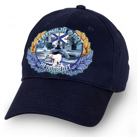 Кепка моряка Северного флота - купить выгодно