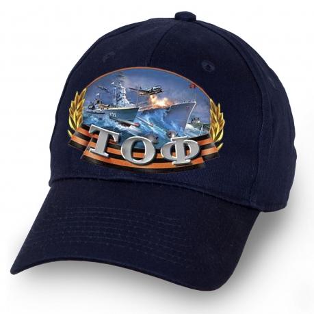 Кепка моряка ТОФ - купить по лучшей цене