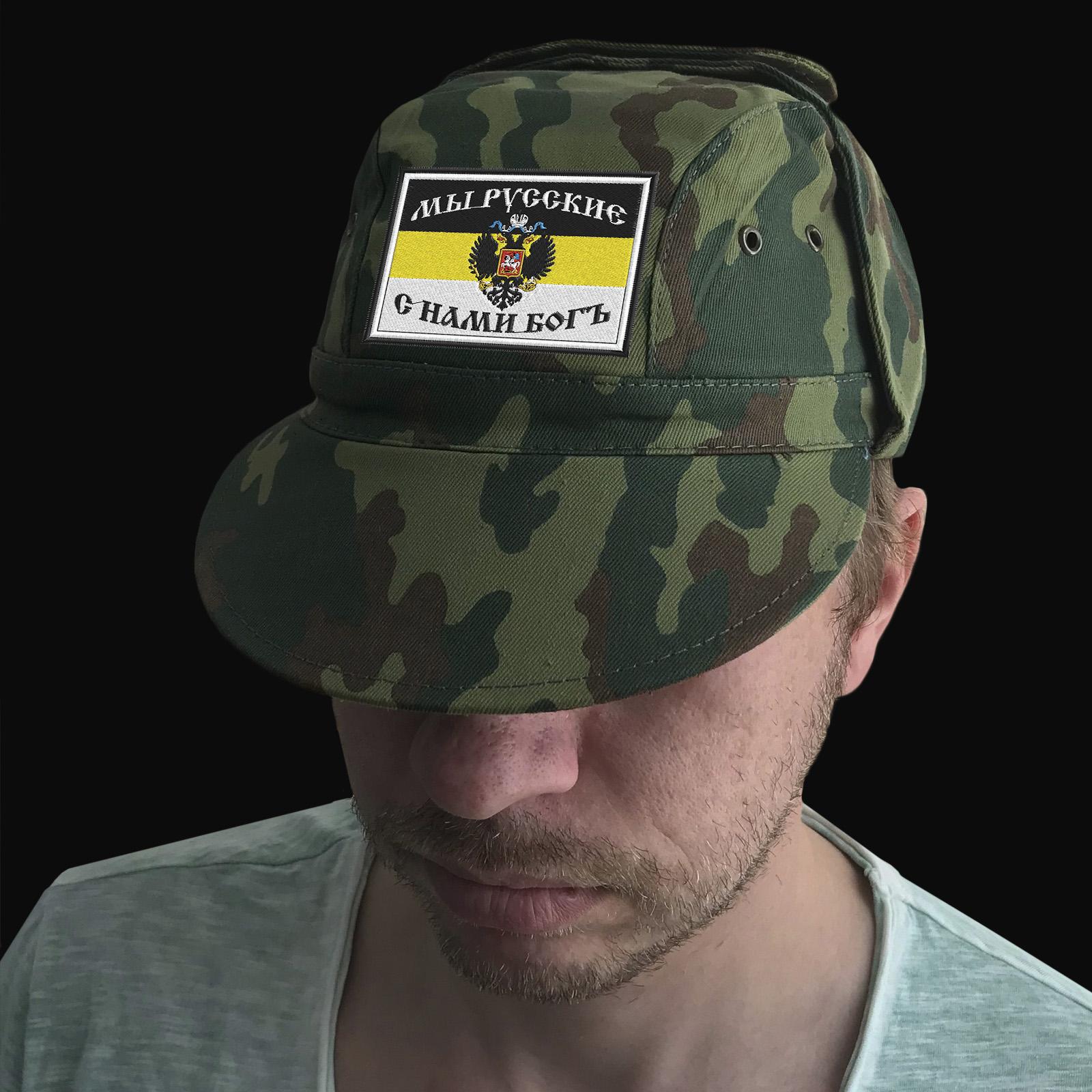 Армейская кепка с шевроном Мы русские, с нами Бог
