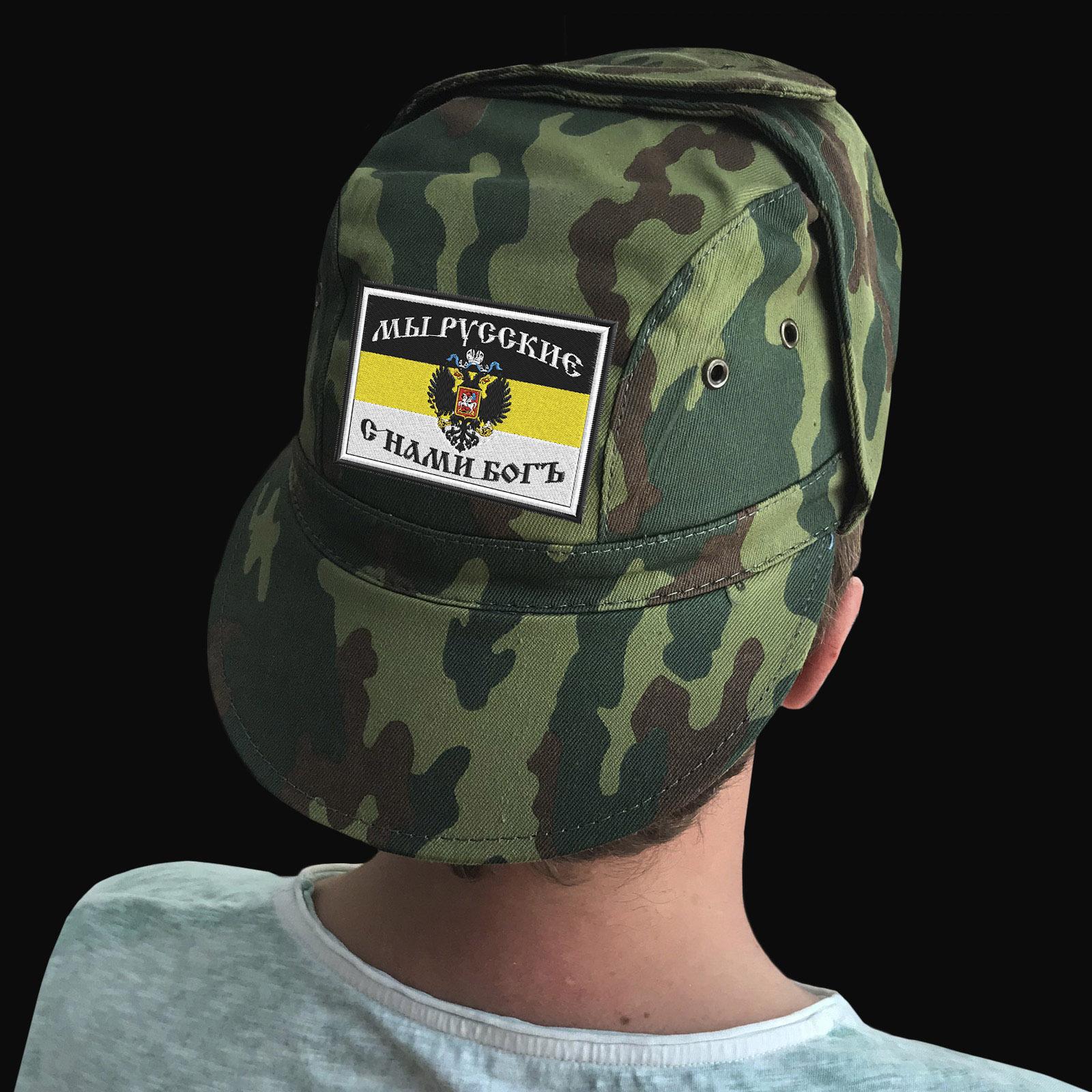 Камуфляжные кепки для патриотов – опт и розница