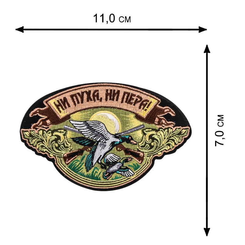 Кепка охотничья с вышивкой
