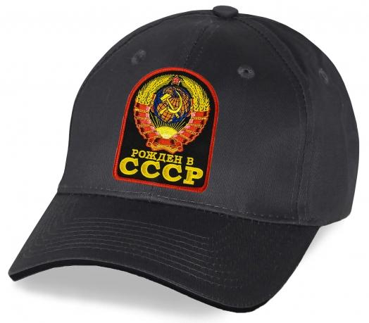 Кепка особая с вышивкой Рожден в СССР