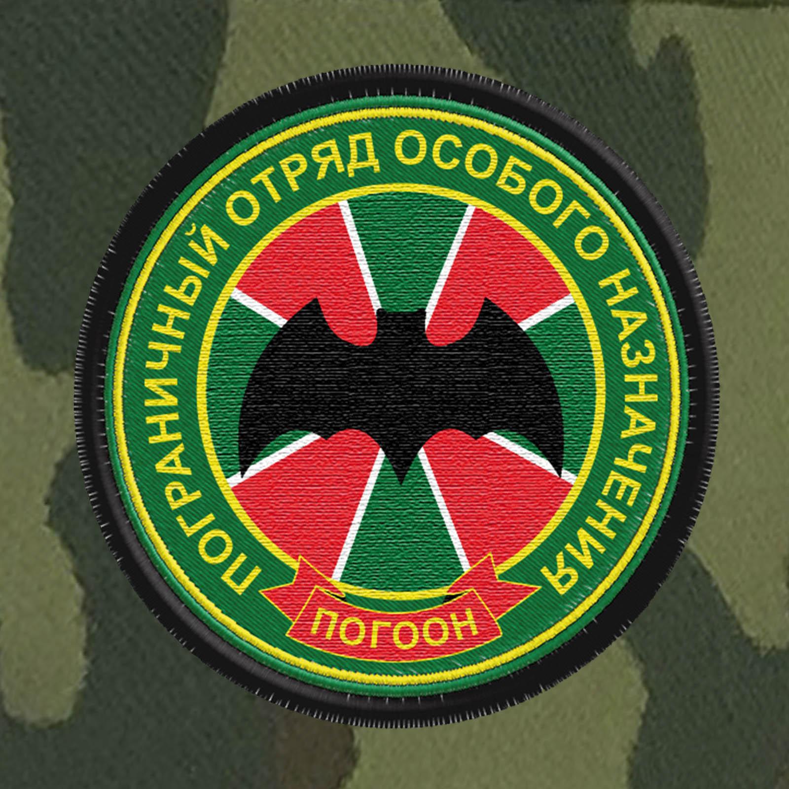 Кепка с шевроном ПОГООН – пограничный отряд особого назначения