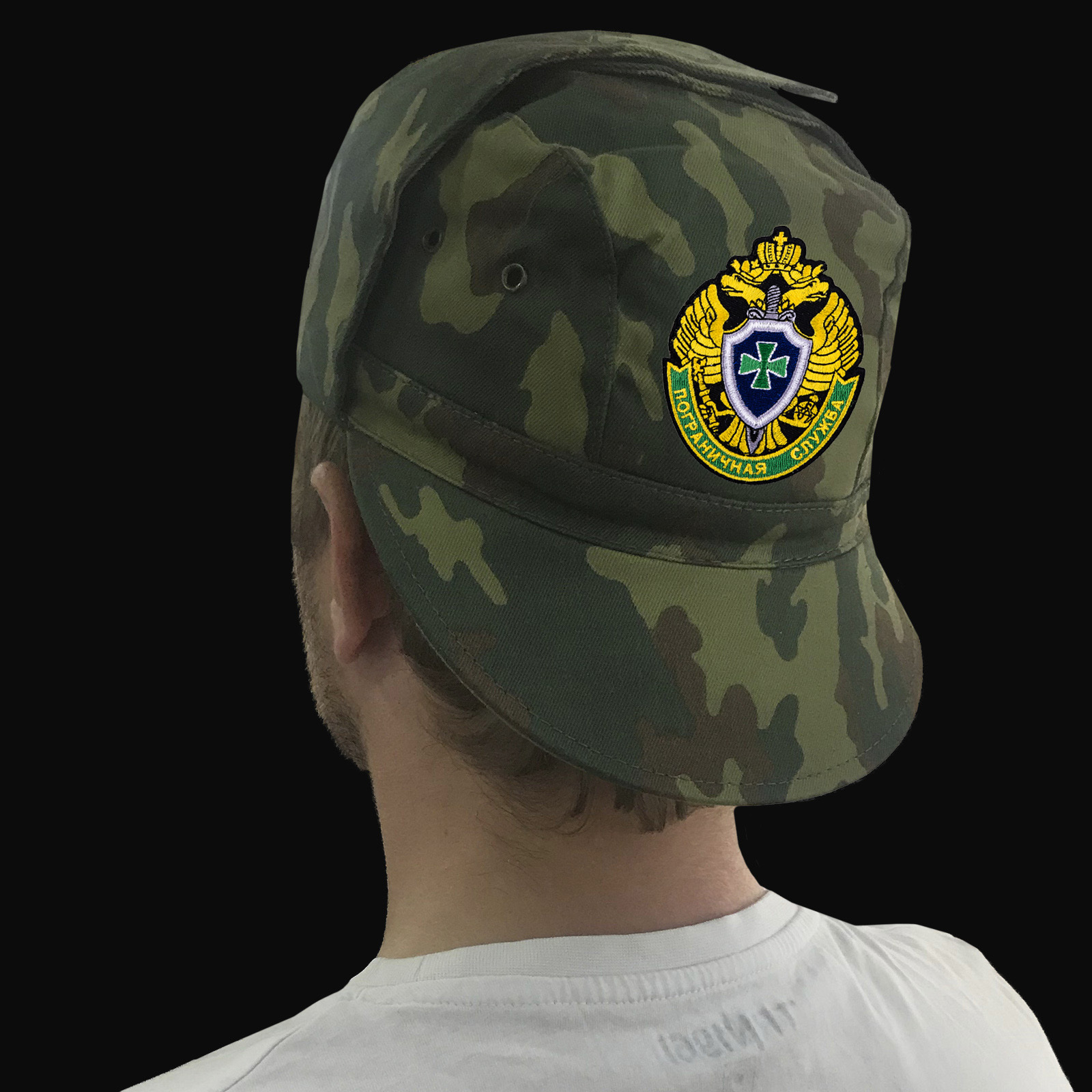 Камуфляжные кепки для пограничников – наличие в Москве