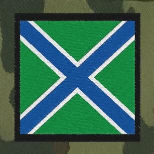 Армейская кепка с полевым шевроном Морчасти Погранвойск