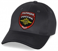 Кепка Полиция России с вышивкой