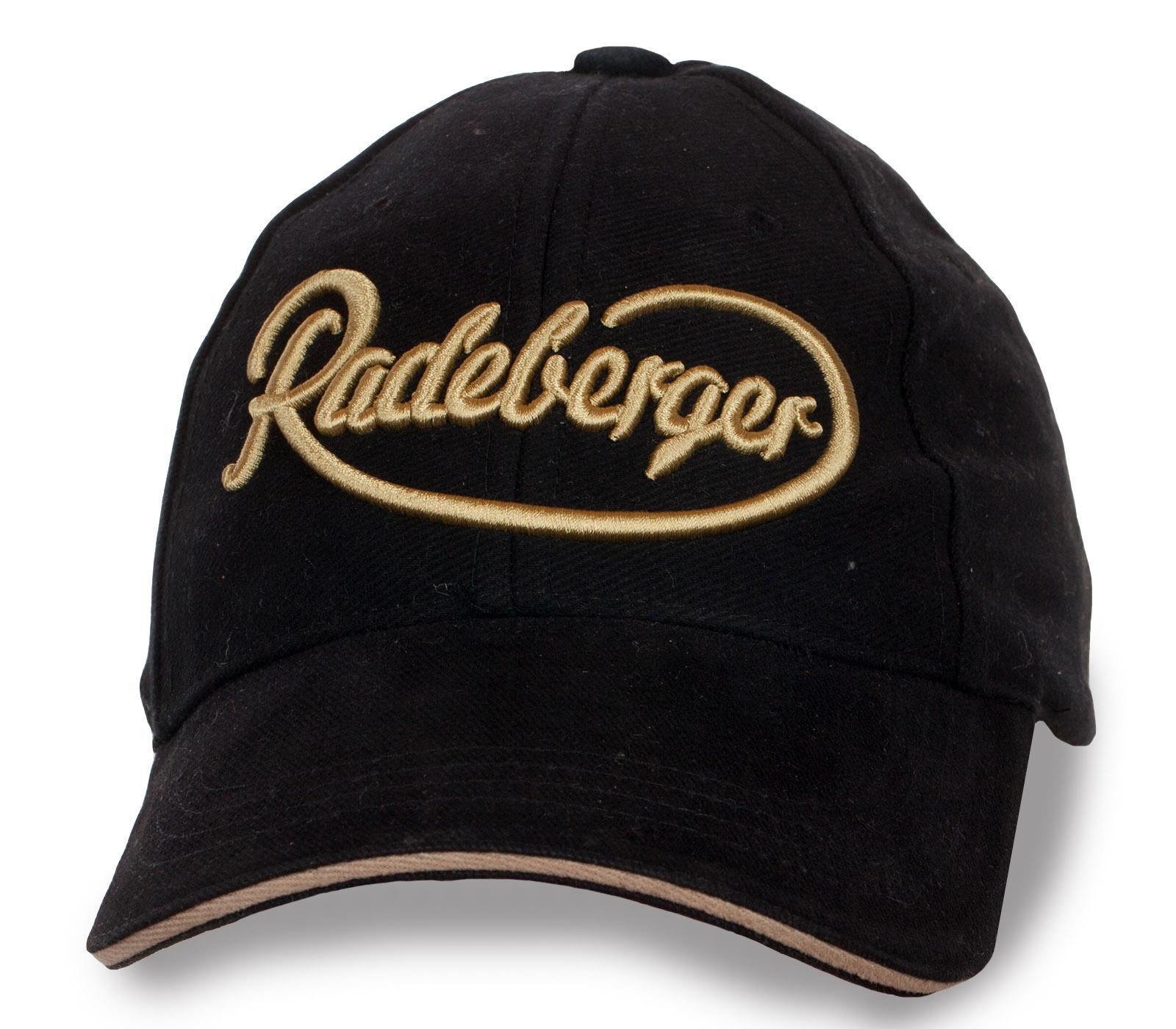Кепка RADEBERGER