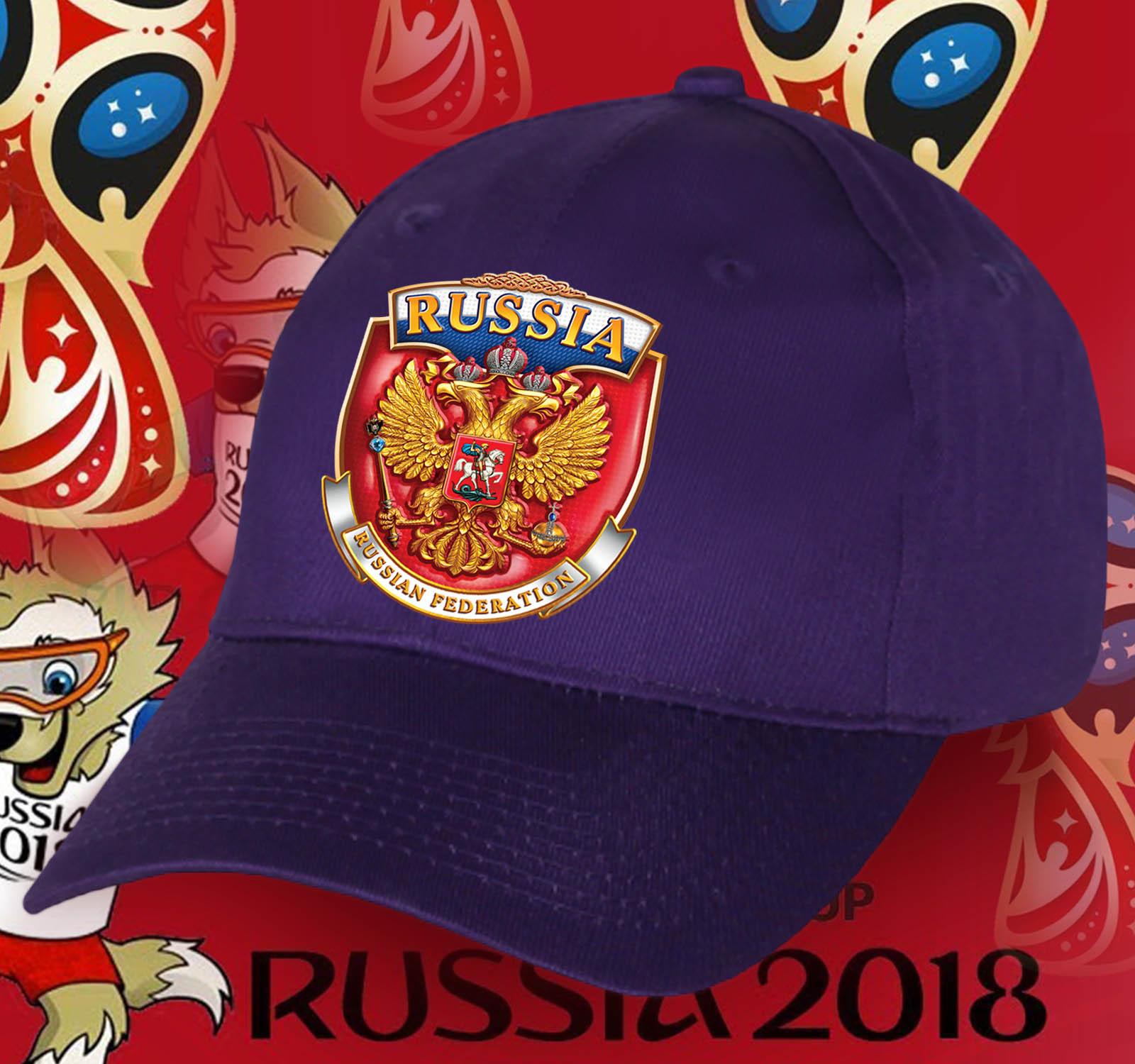 Спортивная кепка Russian Federation