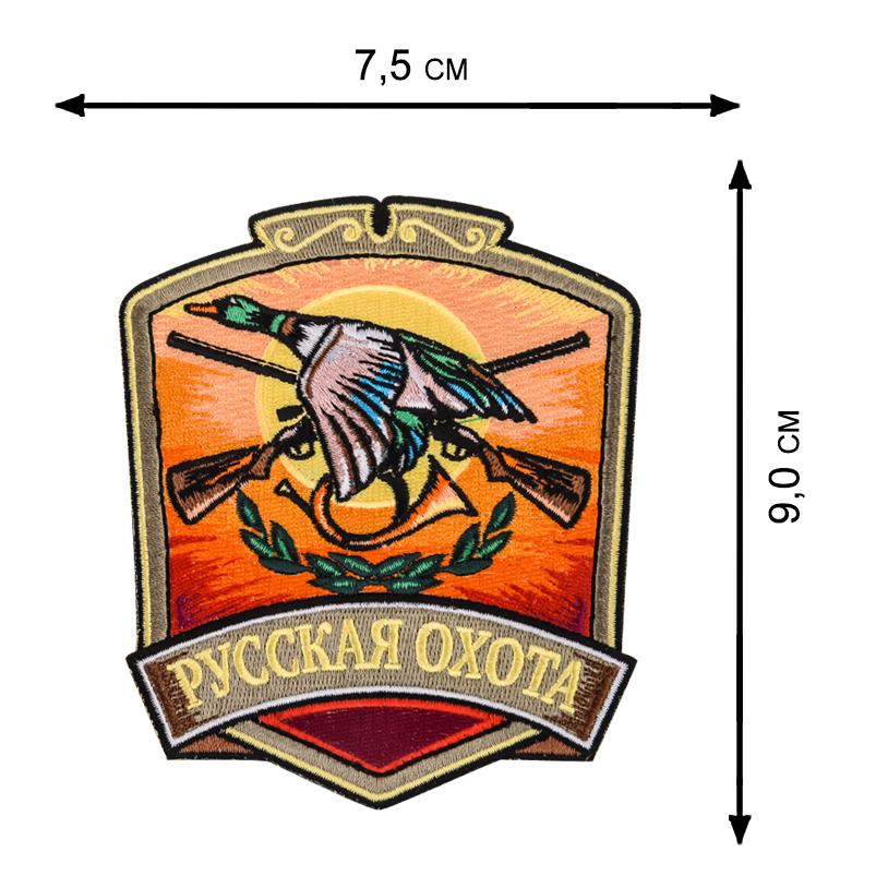 Кепка РУССКАЯ ОХОТА с сеткой