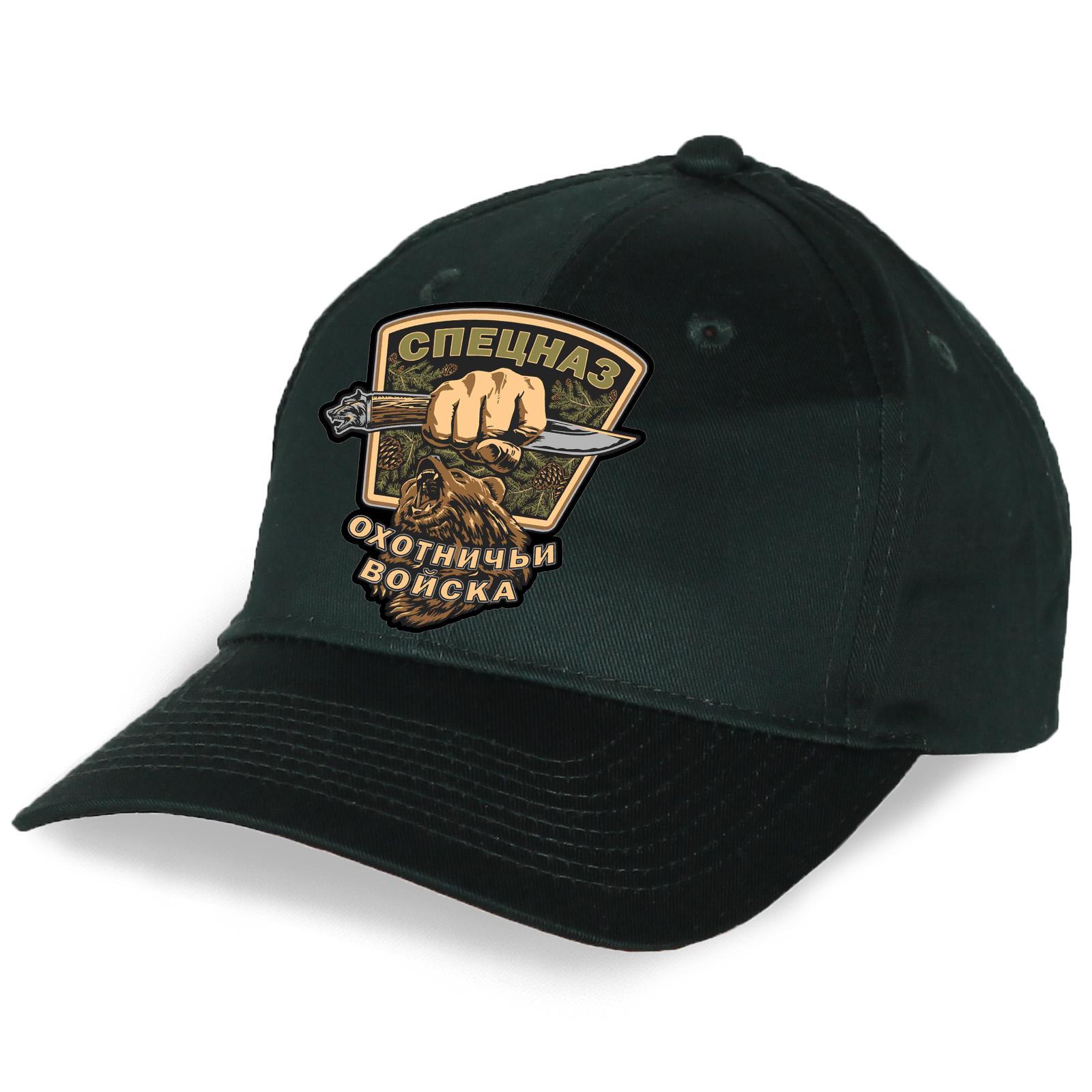 """Черная кепка охотника  """"Охотничий Спецназ"""" - купить онлайн"""