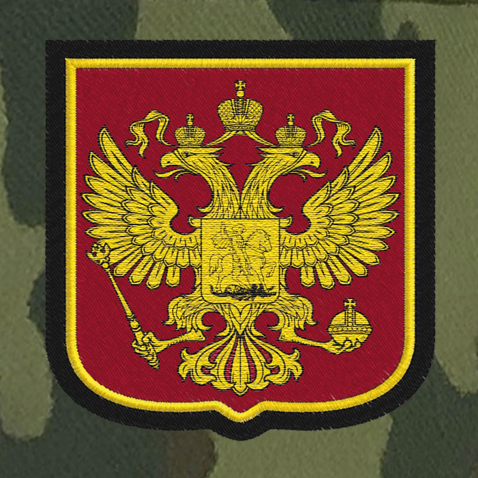 Милитари кепка с гербом для патриота России