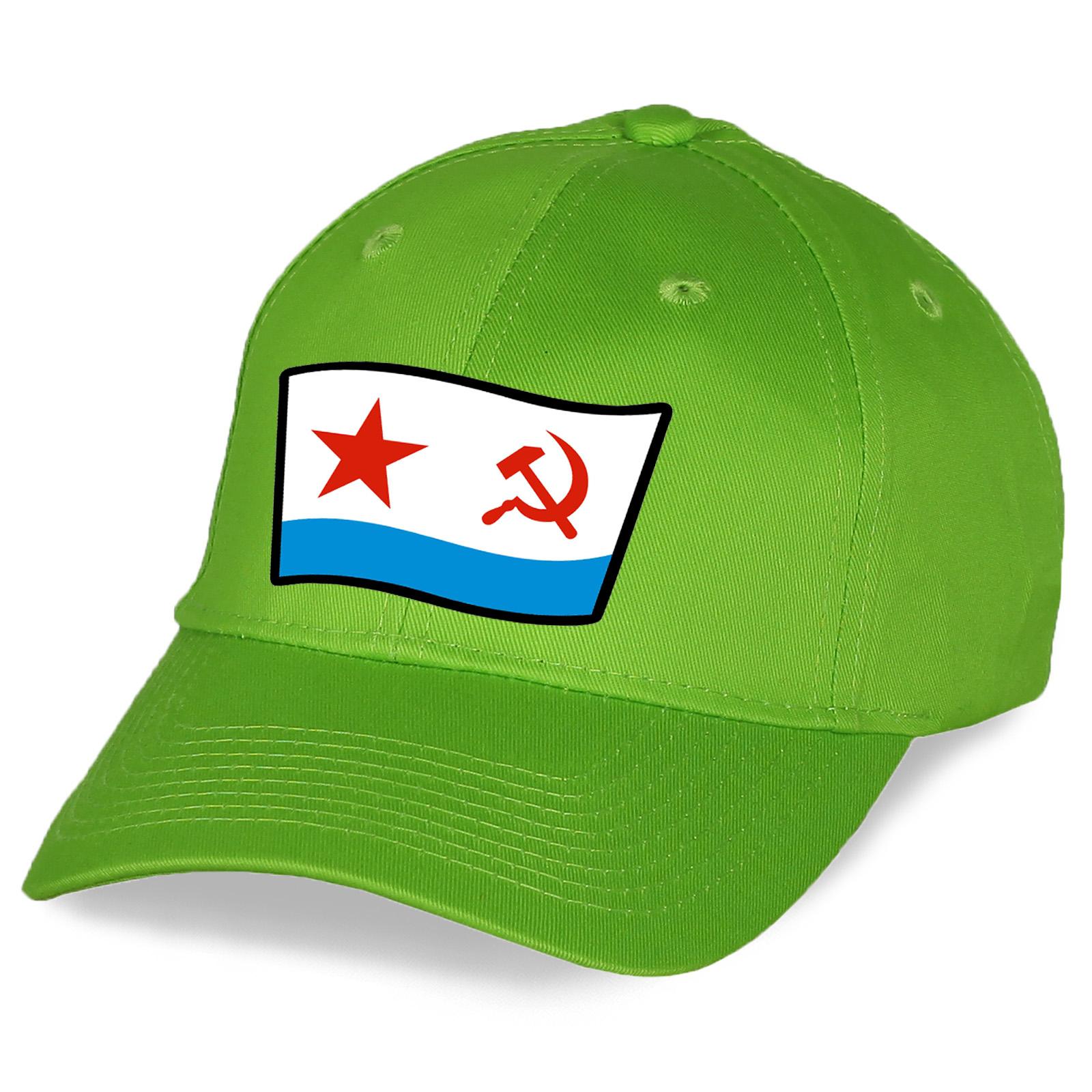 Кепка с изображением символики ВМФ СССР - купить выгодно