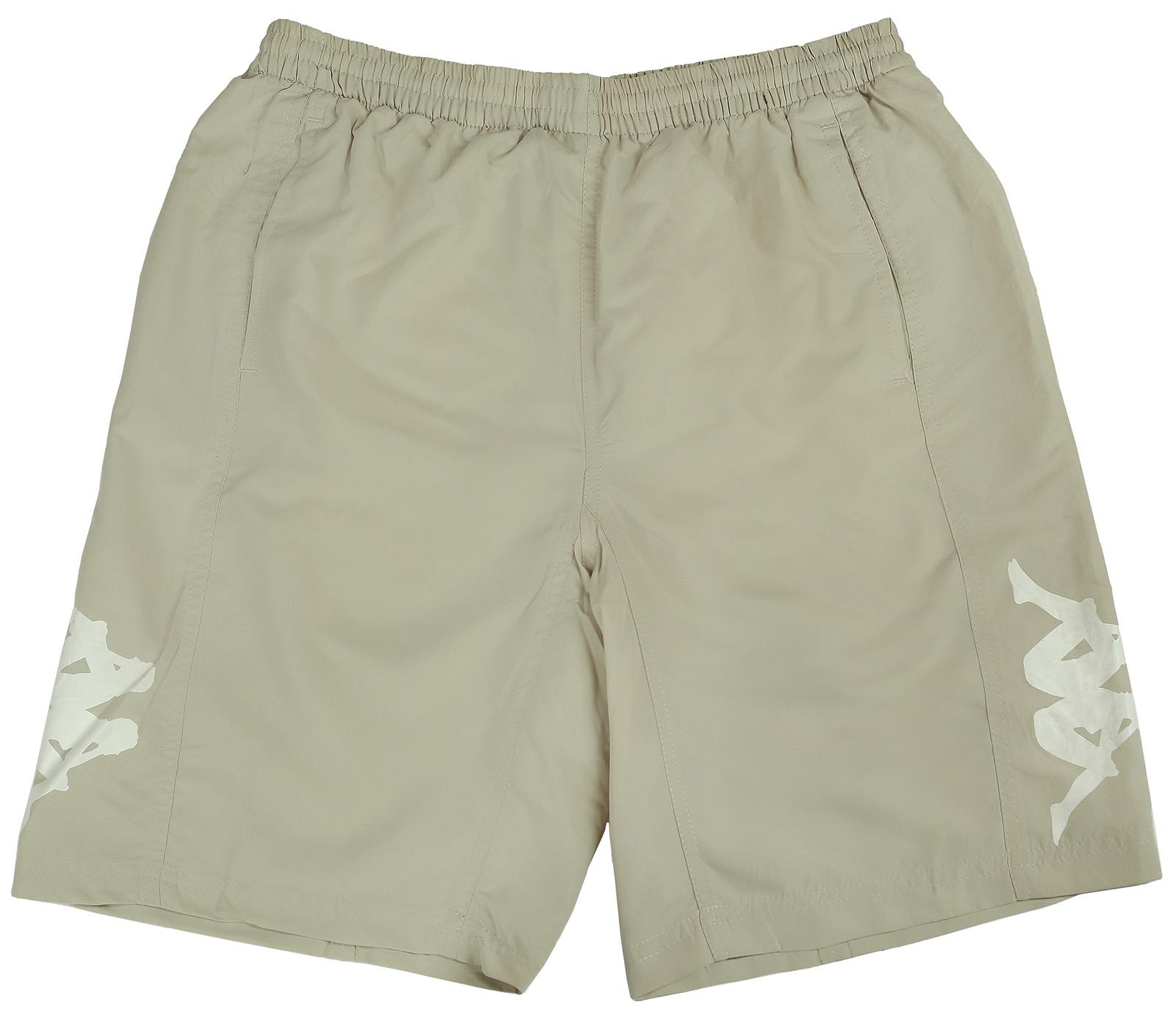 Мужские шорты Kappa - купить в интернет-магазине с доставкой