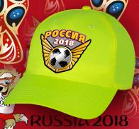 Кепка с мячом для болельщиков ЧМ 2018.