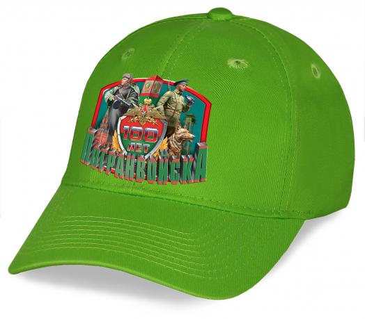 НЕ ЖДИ, пока раскупят всю годноту! Эффектная кепка с символикой «100 лет Пограничным войскам» - и подарить, и самому поносить, и продажи магазина повысить
