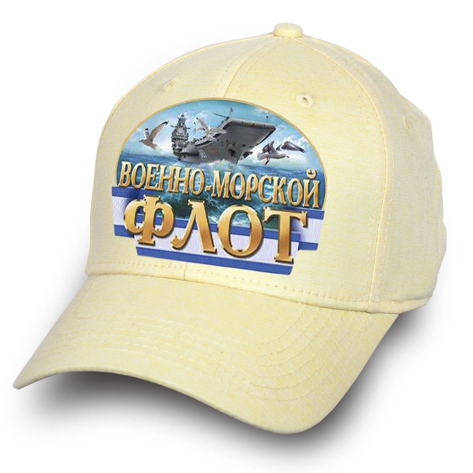 Кепка с принтом ВМФ - купить в интернет-магазине