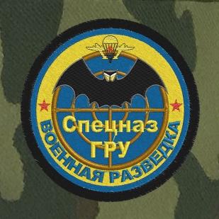 Кепка с шевроном Спецназ ГРУ, Военная разведка