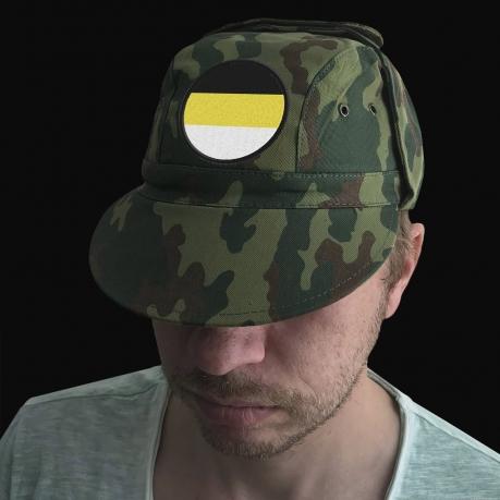 Камуфляжная кепка с шевроном в виде флага Российской Империи