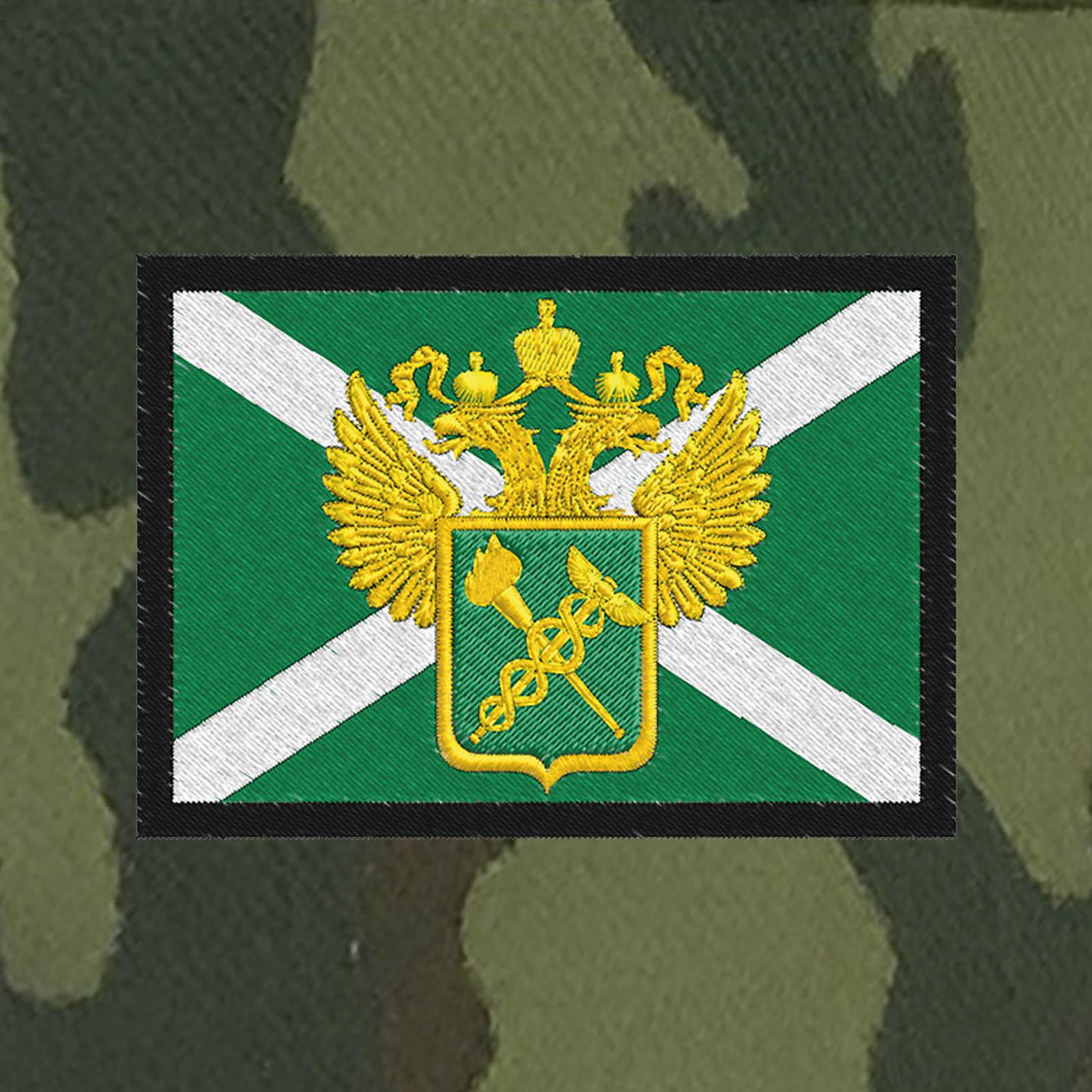 Кепка с шевроном Таможни России.