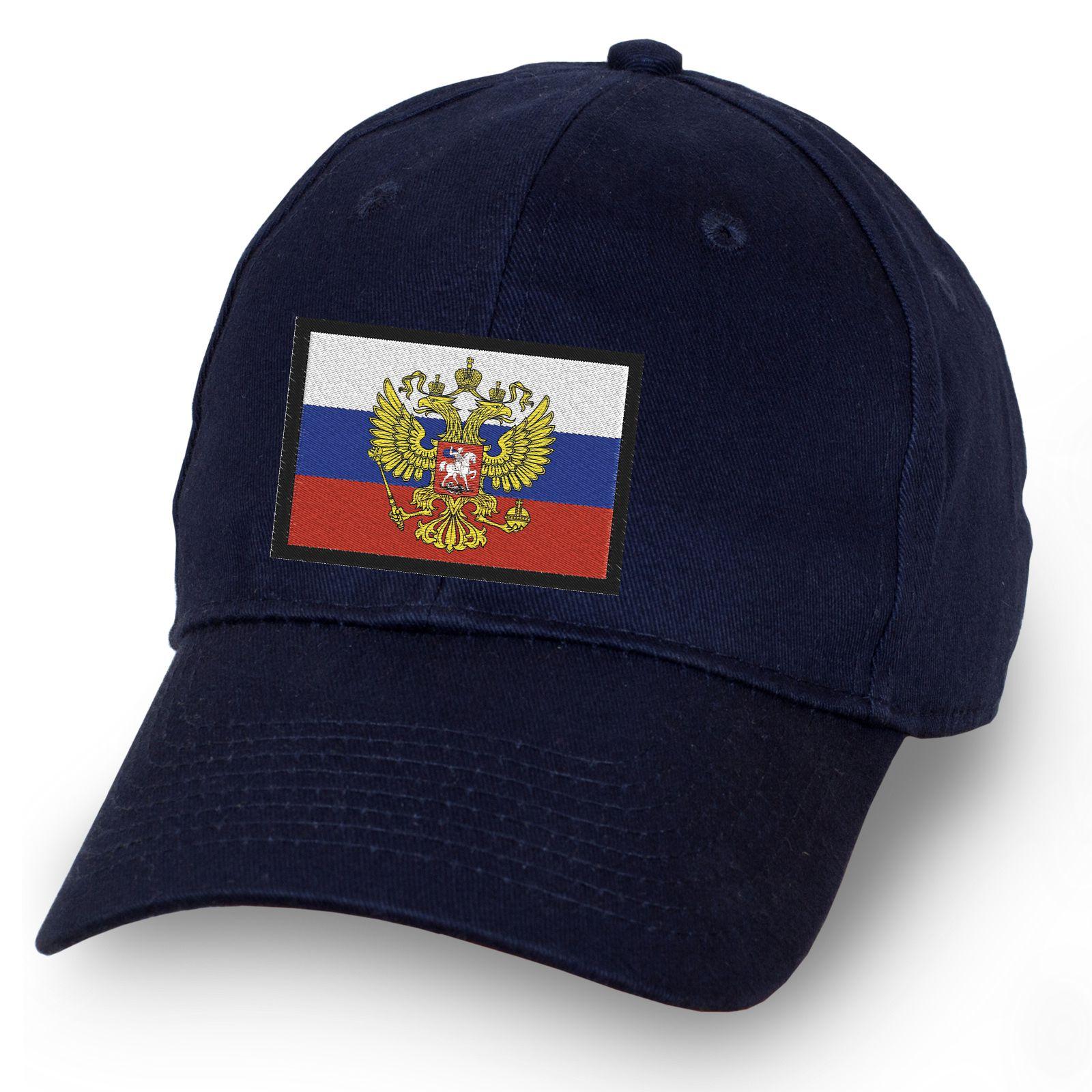 Кепка с символикой России - купить с доставкой