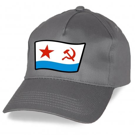 Кепка с символикой ВМФ СССР - купить онлайн