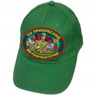 Кепка с трансфером 43 Пришибского пограничного отряда